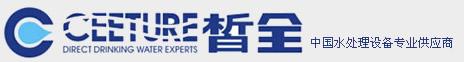 天津火箭湖人直播纬来体育纬来体育高清在线及超火箭湖人直播纬来体育处理纬来体育高清在线厂家